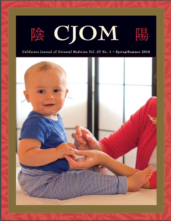 CJOM Call for Submissions